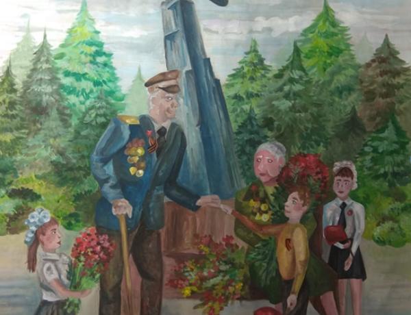«Герои Великой Отечественной Войны 1941-1945 гг.»