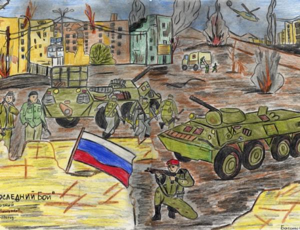 «Герой России – Игорь Гуров»