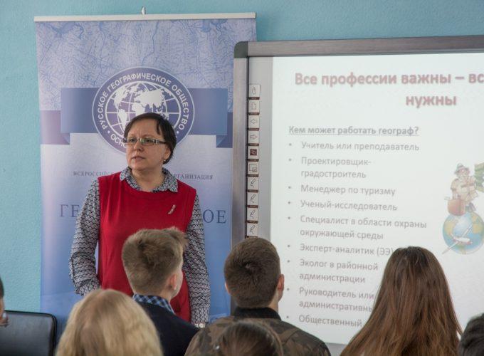 Лекторий АКО РГО-12