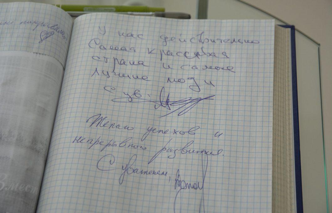 akorgo__DSC1831_1920